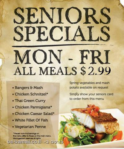 seniors special, meal, breakfast, seniors,