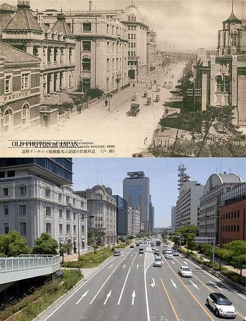 japan photos 100 years