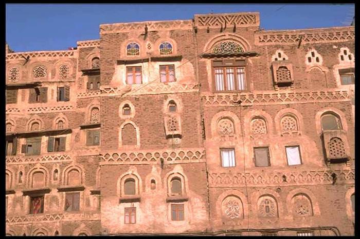 Imam's Rock Palace