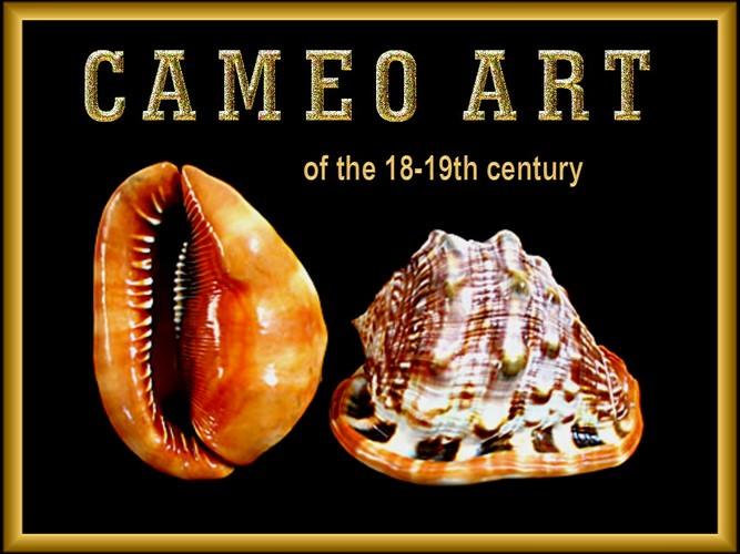 cameo art