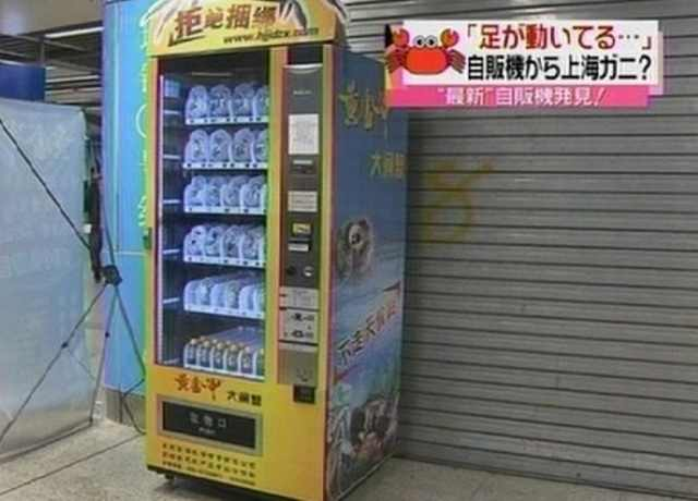 You'll Never Believe These Vending Machines do Exist!