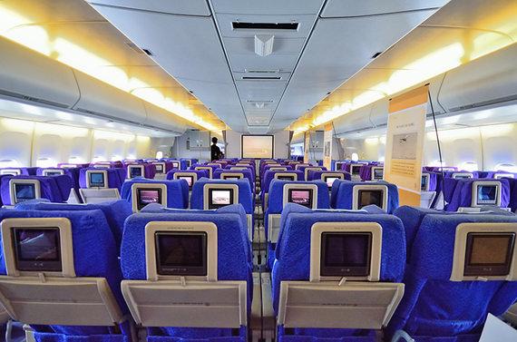 Flying Economy