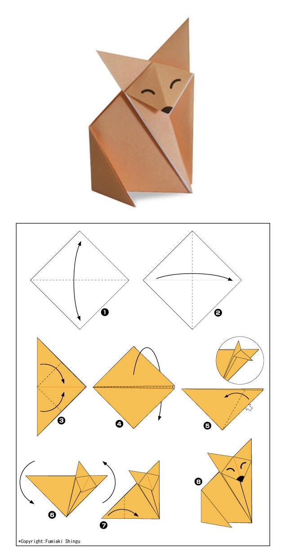 Оригами очень легко для детей