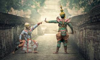 trajes tradicionales