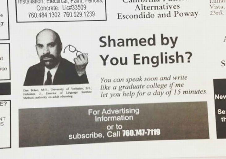18-spelling-fails