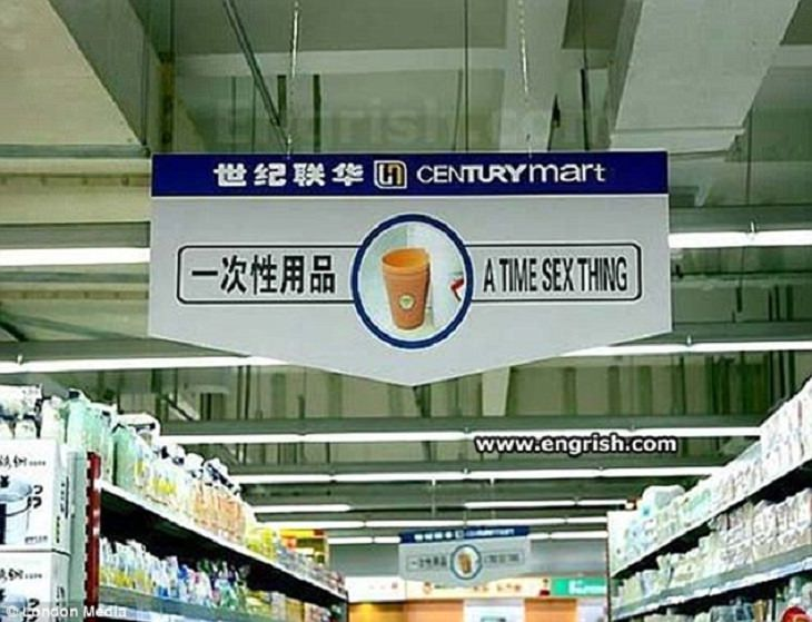 Funny foreign language signs, translations fails, Blue and white sign with a coffee cup in a circle saying A Time Sex Thing