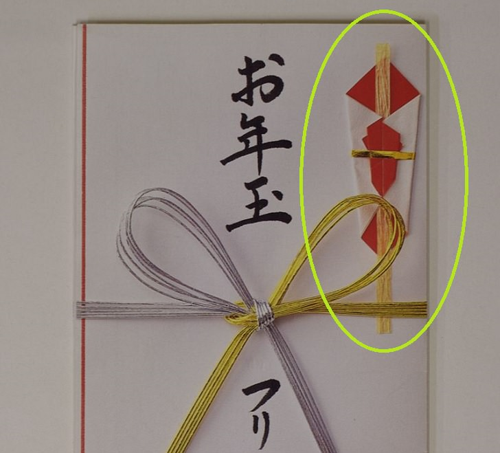 Noshi, Samurai, Gift, abalone, strip, Origami, Art form, Paper Folding, Origins, History, Facts