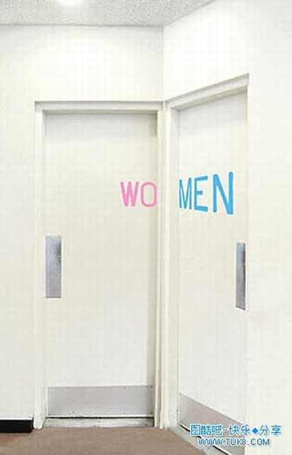 Not All Bathrooms Are Created Equal Hilarious Funny