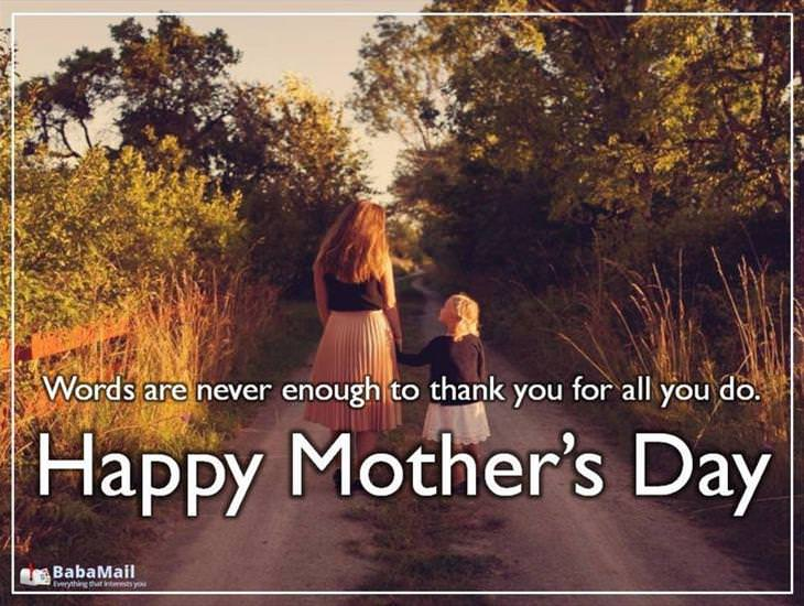 To My Wonderful Mother!