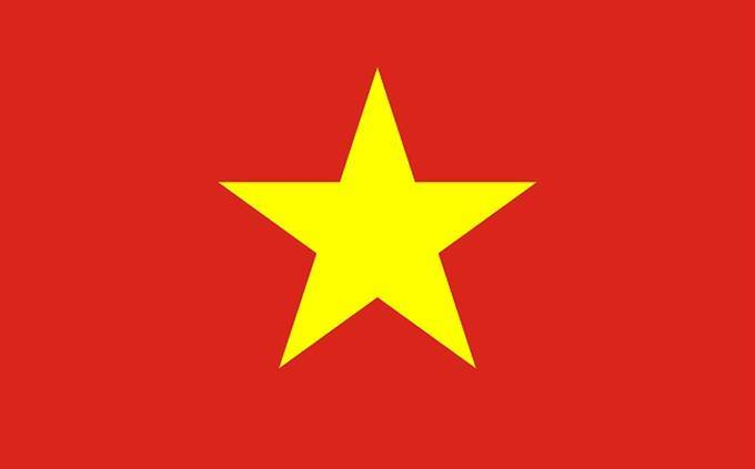 red flag with a yellow star in the center