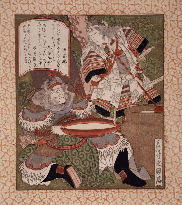 Greatest Female Warriors Tomoe Gozen and Fan Kuai, a 1824 Print byYashima Gakutei