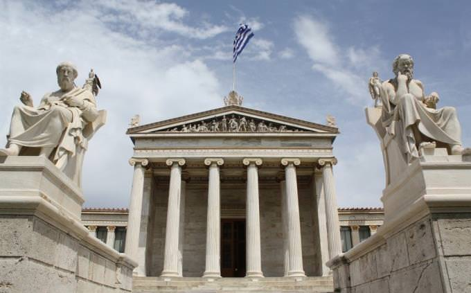 Ancient Greece Quiz: Academy of Athens
