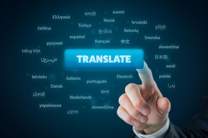 Japan travel tips: translate
