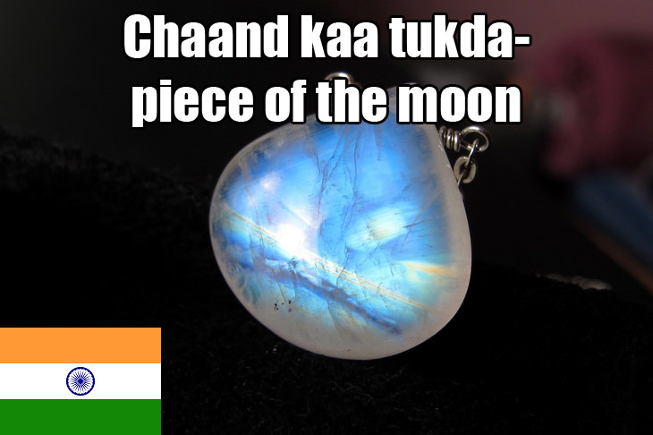 Terms of endearment: Hindi moon