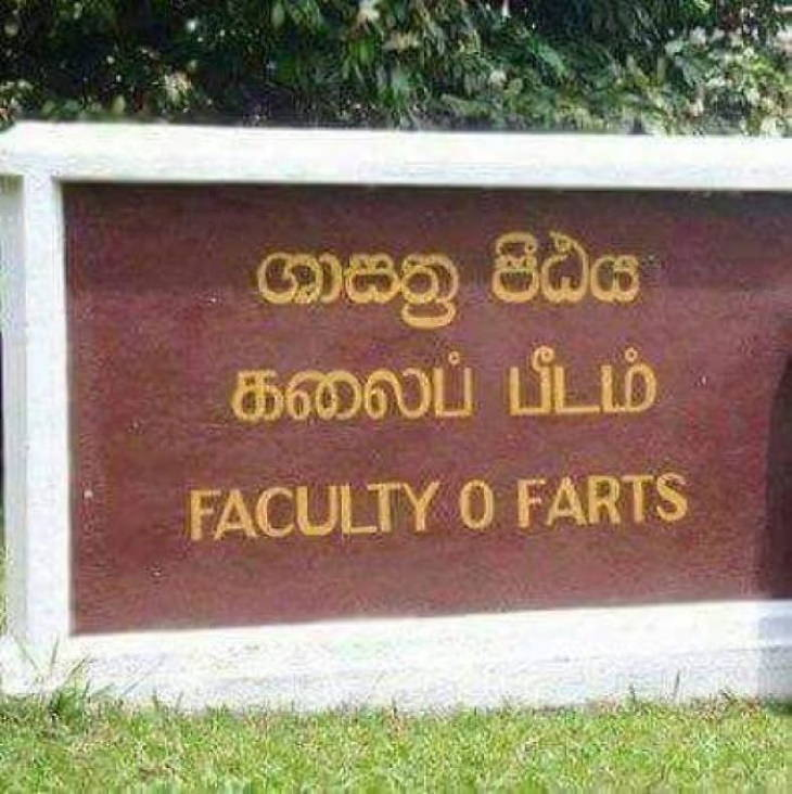 Poorly Designed Signs farts