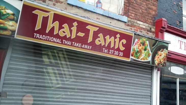 British shop names with puns thai tanic