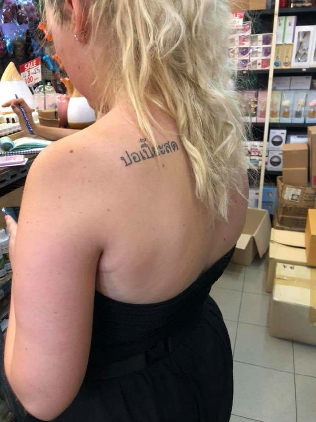 Tattoo Translation Fails fresh spring rolls