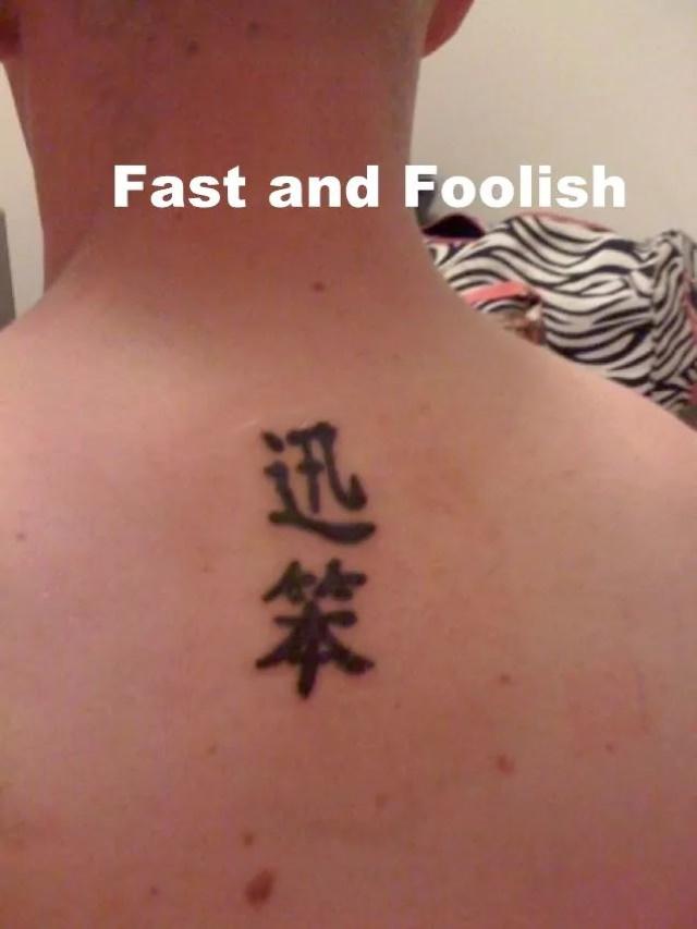 Tattoo Translation Fails Fast and Furious