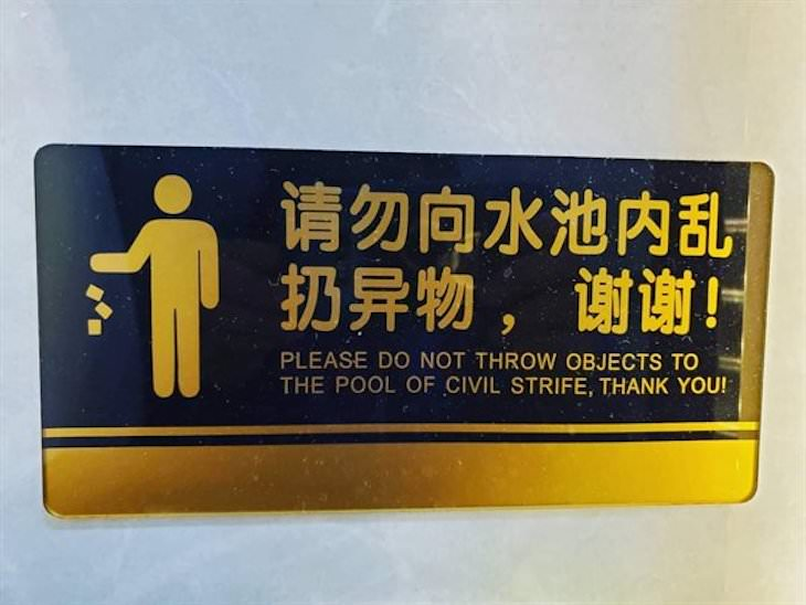 funny signs misspelled civil strife