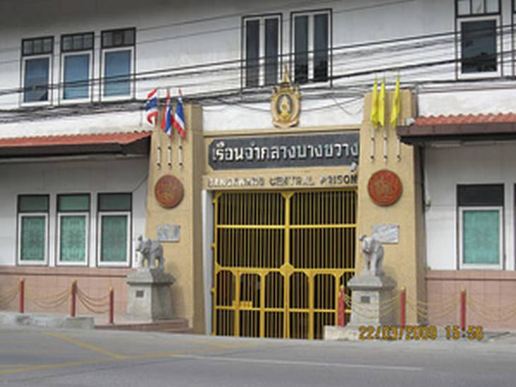 Bang Kwang Prison, Thailand