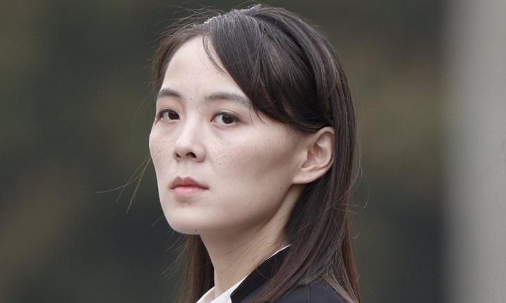 Kim Yo-jong portrait