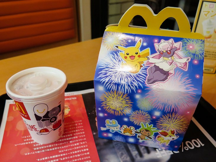 Vintage Items That Could Be Worth a Fortune Today happy meal