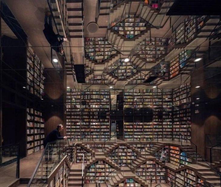 Fun Optical Illusions library