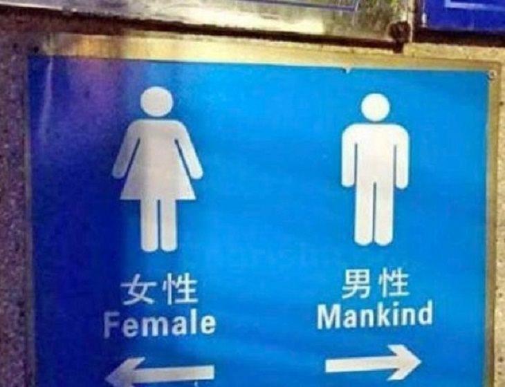 Translation Fails, sign