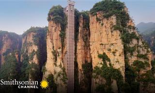 The Bailong Elevator: The Lift in the Side of a Mountain