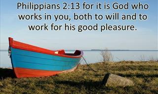 Inspiring Biblical Verses