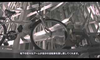 Japan Presents: Automatic Bicycle Parking!