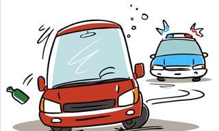 Joke: Pull Over!
