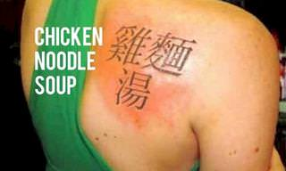 13 Hilarious Tattoo Translation Fails