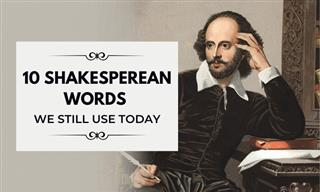 10 Popular Contemporary-Sounding Words Coined by Shakespeare