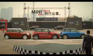 Extreme MINI Parking - New Gunniess Record!