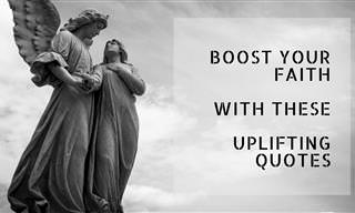 Boost Your Faith With These Uplifting Quotes