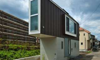 The Narrowest House in the World?