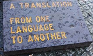 22 Translations Gone Wrong