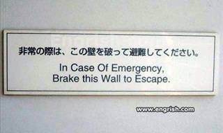 Hilarious Translated Signs