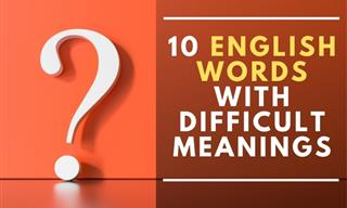10 English Words That Are Awfully Difficult to Remember