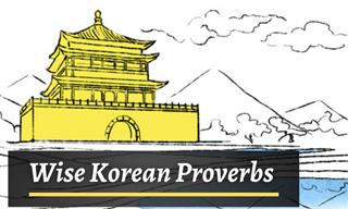 These Profound Proverbs From Korea Will Resonate With You