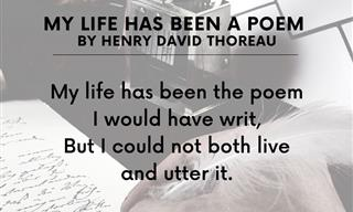 12 Beautiful Short Poems By Famous Poets From Various Eras