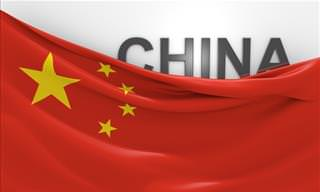 <b>How</b> Much Do You Know <b>About</b> China?